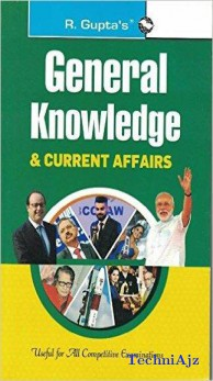 General Knowledge and Current Affairs(Paperback)