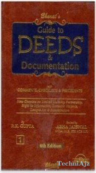 Guide to Deeds and Documentation in 2 vols(Hardcover)