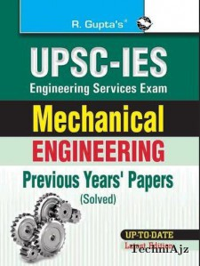 UPSC Mechanical Engineering (Solved) Papers(Paperback)
