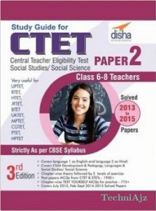 Study Guide for CTET Paper 2- English (Class 6- 8 Social Studies/ Social Science teachers)(Paperback)