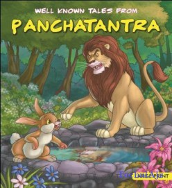 Well Know Tales From Panchatantra 5+(Hardbound)