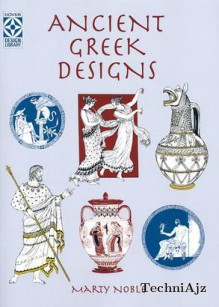 Ancient Greek Designs(Paperback)