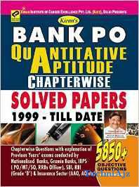 Bank Po Quantitative Aptitude Chapterwise Solved Papers 1999-Till Date 4800+Obj Question - 1686
