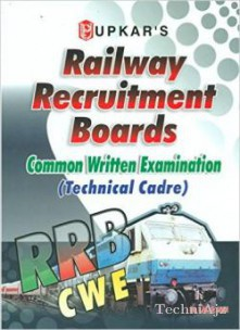 Railway Board Recruitment Exam - Technical Cadre Exam