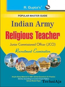 Indian Army- Religious Teacher Exam Guide(Paperback)