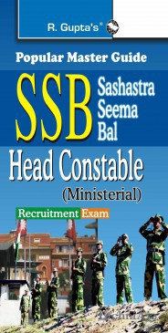 SSB- Head Constable (Ministerial) Exam Guide(Paperback)