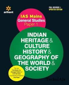 IAS Mains General Studies Paper 1 INDIAN HERITAGE & CULTURE HISTORY & GEOGRAPHY OF THE WORLD & SOCIETY(Paperback)