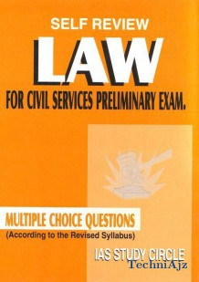 Self Review Law For Civil Services Preliminary Exam (Paperback)(Paperback)