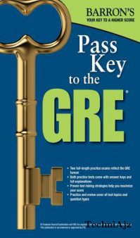 Pass Key to the GRE, 8th Edition(Paperback)