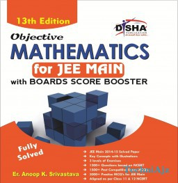 Objective Mathematics for JEE Main with Boards Score Booster(Paperback)