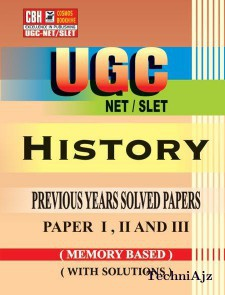 History Previous Years Solved Papers For Ugc- Net- Slet Paper- 1- 2- 3 (Paperback)(Paperback)