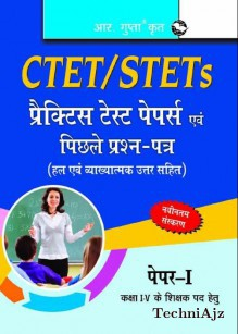 CTET/STETs- Practice Test Papers & Previous Papers (Solved) - Paper- I (for Class I- V Teachers) (Hindi)(Paperback)