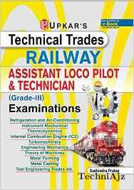 RAILWAY Assistant Loco Pilot & Technician Grade III  Exam Book
