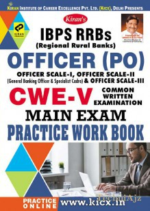 Kiran's IBPS RRBs Officer (PO) CWE- V Main Exam Practice Work Book(Paperback)