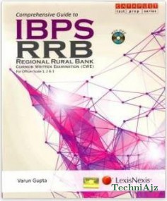 Comprehensive Guide to IBPS RRB- Regional Rural Bank(Paperback)