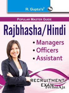 Rajbhasha/Hindi (Officers, Assistant, Managers) Recruitment Exam Guide(Paperback)