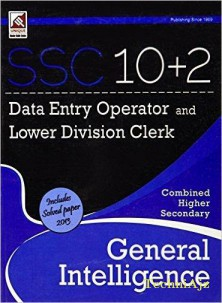 S. S. C. DEO and LDC (10+ 2) General Intelligence (20.52. 1)(Paperback)