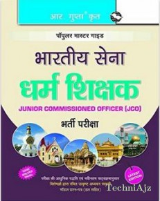Army Religious Teachers Guide (Hindi)(Paperback)