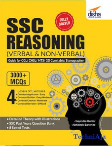 SSC Reasoning (Verbal & Non- Verbal) Guide for CGL/ CHSL/ MTS/ GD Constable/ Stenographer(Paperback)