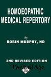 Homeopathic Medical Repertory(Hardcover)