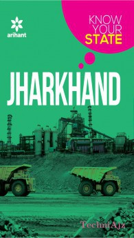 Know Your State Jharkhand(Paperback)
