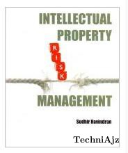 Intellectual Property Management(Paperback)