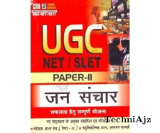 Mass Communication For Ugc- Net- Slet Paper- 2 (Paperback, Hindi)(Paperback)