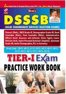 DSSSB TIER -I EXAM PRACTICE WORK BOOK(Paperback)