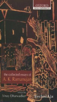 The Collected Essays(Paperback)
