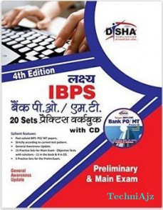 Lakshya IBPS Bank Preliminary & Main PO/ MT Exam 20 Sets Practice Workbook with SYNC- ABLE CD(Other)