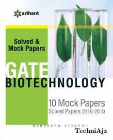Solved and Mock Papers for GATE BIOTECHNOLOGY GATE Instrumentation Engineering: Chapterwise Previous Years' Solved Papers (2013- 2000)(Paperback)