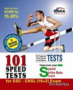 SSC 10+ 2 Combined Higher Secondary Level (CHSL) 101 Speed Tests with Success Guarantee(Paperback)