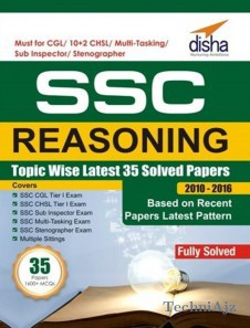 SSC Reasoning Topic- wise LATEST 35 Solved Papers (2010- 2016)(Paperback)