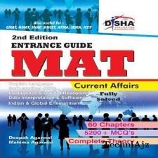Complete Guide for MAT and other MBA entrance exams(Paperback)