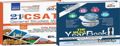 CSAT (IAS Prelims) 2016 Simplified (Past 21 yr Papers+ General Knowledge YearBook)(Paperback)