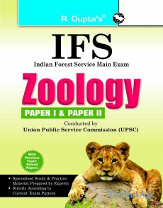 UPSC- IFS Exam Zoology (Including Paper I & II) Guide(Paperback)