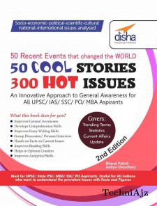 50 COOL Stories 300 HOT Issues: General Knowledge Analysed for IAS/ CSAT/ MBA/ GMAT/ Bank PO/ SSC(Paperback)