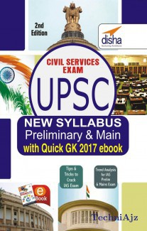 UPSC New Syllabus Preliminary and Mains Exam with Quick GK 2017 ebook(Paperback)