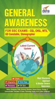 General Awareness for SSC Exams- CGL/ CHSL/ MTS/ GD Constable/ Stenographer(Paperback)