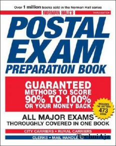 Norman Hall's Postal Exam Preparation Book: All Major Exams Thoroughly Covered in One Book(Paperback)