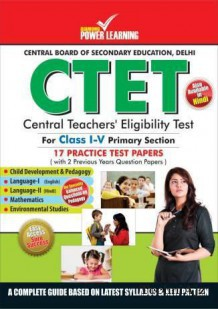 CTET Class I- V (Practice Test Papers) Primary Section(Paperback)