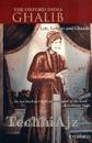 The Oxford India Ghalib: Life, Letters and Ghazals(Paperback)
