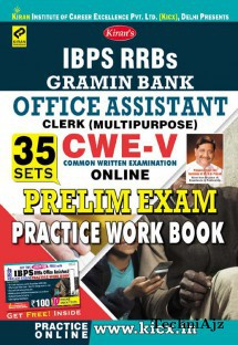 Kiran s IBPS RRBs Gramin Bank Office Assistant Clerk CWE V Preliminary Exam Practice Work Book (WITH SCRATCH CARD) English(Paperback)