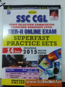 Kiran's SSC CGL Tier II Exam Superfast Practice Work Book Including 2015 Solved Papers English(Paperback)