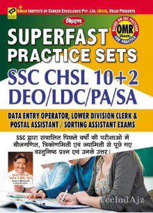 Superfast Practice Sets For Ssc Chsl 10+ 2 Higher Secondary Level Deo/ldc/pa/sa(with Omr Sheet) Hindi(Paperback)