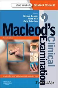 Macleod's Clinical Examination International Edition: With STUDENT CONSULT Online Access(Paperback)
