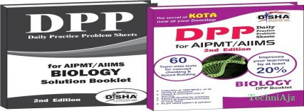 Daily Practice Problem (DPP) Sheets for AIPMT/ AIIMS Biology(Paperback)