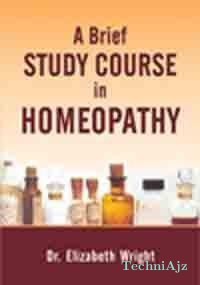 A Brief Study Course In Homeopathy(Paperback)