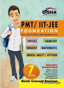PMT/ IIT- JEE Foundation for Class 7 (Science/ Maths/ Mental Ability)(Paperback)