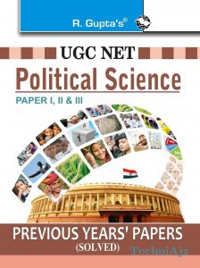 CBSE- UGC- NET- Political Science Previous Papers (Solved)(Paperback)